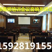 四川成都体育场馆影剧院音响视频系统设计施工安装调试