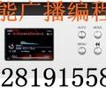 成都邛崃中小学校园智能定时音乐广播音响系统设备销售安装调试维修