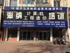 葫芦岛建筑预算识图手把手教学培训学校