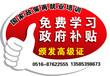 徐州网页设计培训班网页设计难点重点培训