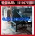 北京液压油桶切盖机青海西宁油桶切身压平一体机