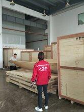 苏州新区吊装公司