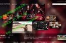 松江网站建设,松江中低端品牌网站建设,松江外贸品牌网站建设,10年品牌网站建设公司图片