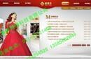 松江专注于中小企业网站建设的公司有哪些,松江网站制作公司,松江网站建设公司哪里有?