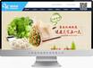 松江做网站公司,松江知名网站公司有那哪些?哪家服务好?