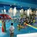 湖北儿童水上乐园游泳设备厂家供亚克力滑梯戏水儿童游泳池
