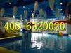 贵州室内儿童游泳设备厂家供大拼接组装模块钢结构戏水游泳池
