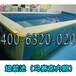 湖北武汉儿童游泳馆加盟超大组装儿童游泳池设计精巧游泳设备厂家定制
