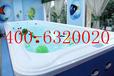 陕西铜州室内儿童游泳池厂家供水育早教宝宝游泳池拼接滑梯戏水池