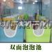 宁夏石嘴山亚克力婴儿游泳池厂家供亚克力单面玻璃婴儿游泳池