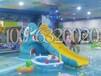 山西大同室内水上乐园投资成本高品质室内儿童水上乐园游泳设备厂家报价