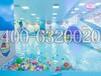 贵州贵阳新型假日经济室内儿童水上乐园大型拼接儿童游泳池