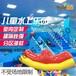 遼寧沈陽水上樂園設備廠家投資室內大型兒童游泳池設備設計步驟方案