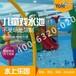 安徽室内儿童水上乐园设备多少钱影响投资成本的因素有哪些
