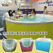 湖北襄樊婴儿游泳池设备厂家供母婴店增值项目亚克力婴儿游泳池