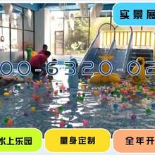 河北石家庄水上乐园室内婴儿游泳池设备厂家供亚克力游泳池
