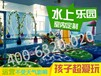 安徽幼儿游泳池设备厂家亚克力水上乐园拼接组装儿童泳池