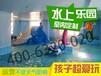 贵州泳池设备厂家定亚克力拼接儿童游泳池一体成型游泳池