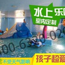 湖北武汉儿童游泳池设备厂家供婴幼儿游泳池拼接滑梯池