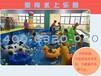 甘肃兰州泳池设备厂家供婴幼儿游泳池设备亚克力婴儿池