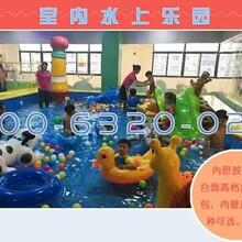 四川成都婴儿游泳池设备厂家定制水上乐园钢结构儿童游泳池