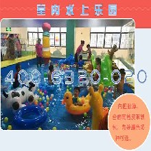 四川成都水上乐园婴幼儿游泳池设备厂家哪有卖包安装售后游泳池