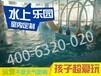 山東嬰幼兒游泳池多少錢生產廠家游樂寶供室內游泳池設備