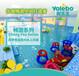 昆明水上乐园儿童游泳池厂家游乐宝供室内儿童游泳池设备