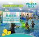 安徽儿童游泳池设备厂家六一大促销设备活动惊喜价格不等人