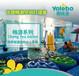 哈尔滨室内四季恒温儿童水上乐园承建厂家游乐宝供游泳池设备