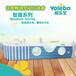 云南儿童亚克力游泳池直销大型儿童游泳池益智游泳池