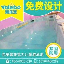 福建南平游泳池设备厂家定制室内游泳池设备厂家组装池设备图片