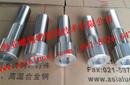 铬镍合金螺栓Incoloy926螺栓