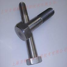 2205螺栓螺柱,2205不锈钢板价格图片