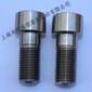 厂家定制A4-80内六角螺丝、A4-80T型螺栓、A4-80U型螺栓