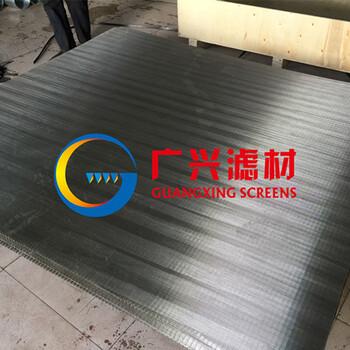 振动筛不锈钢梯形丝筛板