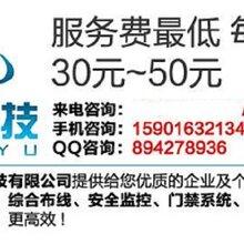 楊浦虹口公司電腦網絡維護楊浦IT外包網絡維護公司
