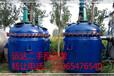 常年高价回收二手反应釜二手不锈钢反应釜二手搪瓷反应釜