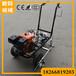 塑胶跑道划线机驾校专用划线机沥青跑道划线机优惠
