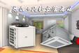 石家庄空气能热泵采暖系统工程