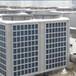 石家庄空气能热泵工程设计施工售后一条龙服务