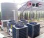 石家莊煤改電項目石家莊煤改電專用空氣能(源)熱泵采暖熱水工程
