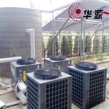 石家庄煤改电项目石家庄煤改电专用空气能(源)热泵采暖热水工程