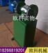 除尘式砂轮机mc3030落地式砂轮机吸尘砂轮机