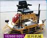 贵州遵义座驾式抹光机1米双圆盘载人式抹面机座驾式抹子抹平机