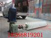 水泥厂加重耐磨聚氨酯清扫器聚氨酯刮料器聚胺脂刮板机
