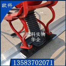 手扶式振动尺汽油混凝土振动尺铝镁平尺