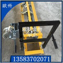 手动整平机水泥道路摊铺机输送带保护装置