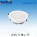 深圳鑫宏祥高品质鳍片式高散热LED筒灯专业LED筒灯制造商2.5寸5W节能筒灯