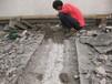 广州防水公司、番禺防水补漏公司、番禺区穗标房屋补漏公司